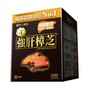 Liver Fortifying Zhangzhi 30Capsules