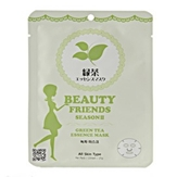 BEAUTY FRIENDS SEASON III Essence...