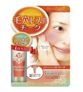 Pore Cover Cheek (Peach)